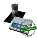 SD-LKYD1000智能孔口流量校准仪_电子孔口流量校准器