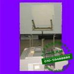NLHK-1A光畸变测定仪_钢化玻璃光畸变测量仪