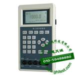 HTJY-K2035热工信号校验仪_便携式热工信号校验仪 0.02级