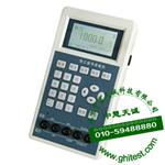 HTJY-K2035便携式热工信号校验仪_热工信号校验仪 0.05级