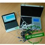 FJK-SY16温湿度自动校准系统_温湿度自动校准仪