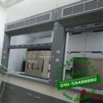 SKF-09活性炭苯蒸气氯乙烷蒸气防护时间测定仪