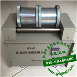 SKF-05活性炭强度检测仪|活性炭强度测定仪