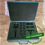 HXRS/RC-02验光机检定装置|客观式标准器(柱镜标准器、瞳距标准器)