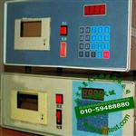 JCBPJ3玻璃配合料均匀度测定仪