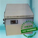 SKF-08煤质颗粒活性炭耐磨强度测定仪_活性炭颗粒耐磨强度测定仪