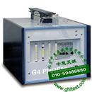 PHOENIX-G4扩散氢分析仪_导热法扩散氢分析仪_导扩散氢测定仪