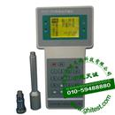 NUT-370现场动平衡仪|动平衡测量仪