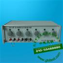 DR-6标准模拟应变量校准器