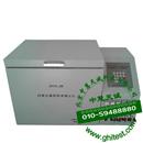 JHYK-2煤质颗粒活性炭四氯化碳吸附率仪|四氯化碳吸附率测定仪