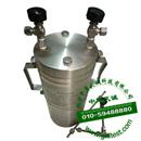 YAP-1000液氨取样器_液氨取样钢瓶_液氨采样器