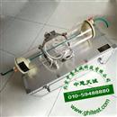 FLKG-25横式卡盖采水器|水平式采水器|卡盖式深水采水器