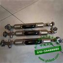 YHQ-500液化石油气采样器_取样器_液化石油气取样钢瓶