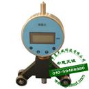 NBZD-7手持辊缝测量仪_辊缝计