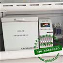 JHXK-5四氯化碳脱附率测定仪_煤质颗粒活性炭四氯化碳脱附率检测仪