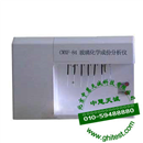 CWXF-84玻璃化学成份分析仪